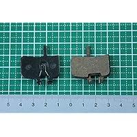 MTB ヘイズ HAYES MTB HFX MX-1用 ディスクブレーキパッド レジンパッド