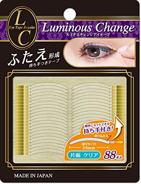 小学生飢え知覚ルミナスチェンジ ふたえ形成アイテープ 片面 レギュラーサイズ クリア色 88本