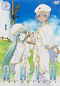ARIA The NATURAL Navigation.3 [DVD]