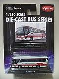 1/150スケールダイキャストバスシリーズ 京浜急行バス #59032(#028-1)