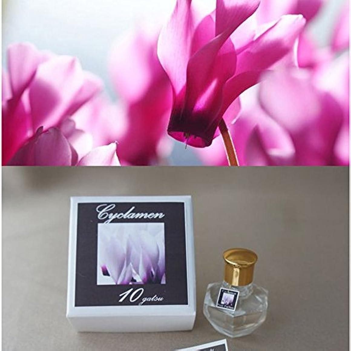 ミニチュア排泄する若さ香運おみくじ&相性図鑑付き「12か月の花香水」 東山植物園の自然の花の香りから生まれた香水です。 (10月 シクラメン)