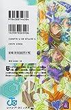 STEEL BALL RUN vol.14―ジョジョの奇妙な冒険Part7 (14) (ジャンプコミックス) 画像