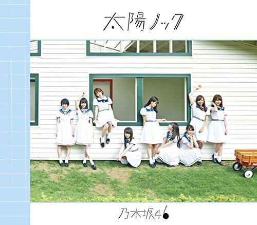 太陽ノック(Type-B)(DVD付)...