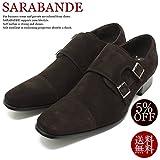 SARABANDE/サラバンド 7773 日本製本革ドレスシューズ ロングノーズ・ダブルモンクストラップ ダークブラウンスエードレザースリッポン/革靴/チゼルトゥ/ビジネス/仕事用/メンズ/キングサイズ/5%OFFセール 39/24.5,お選びください