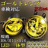レクサスLEXUS HS250h ANF10 フォグランプ LED 黄色 イエロー H8 H11 H16