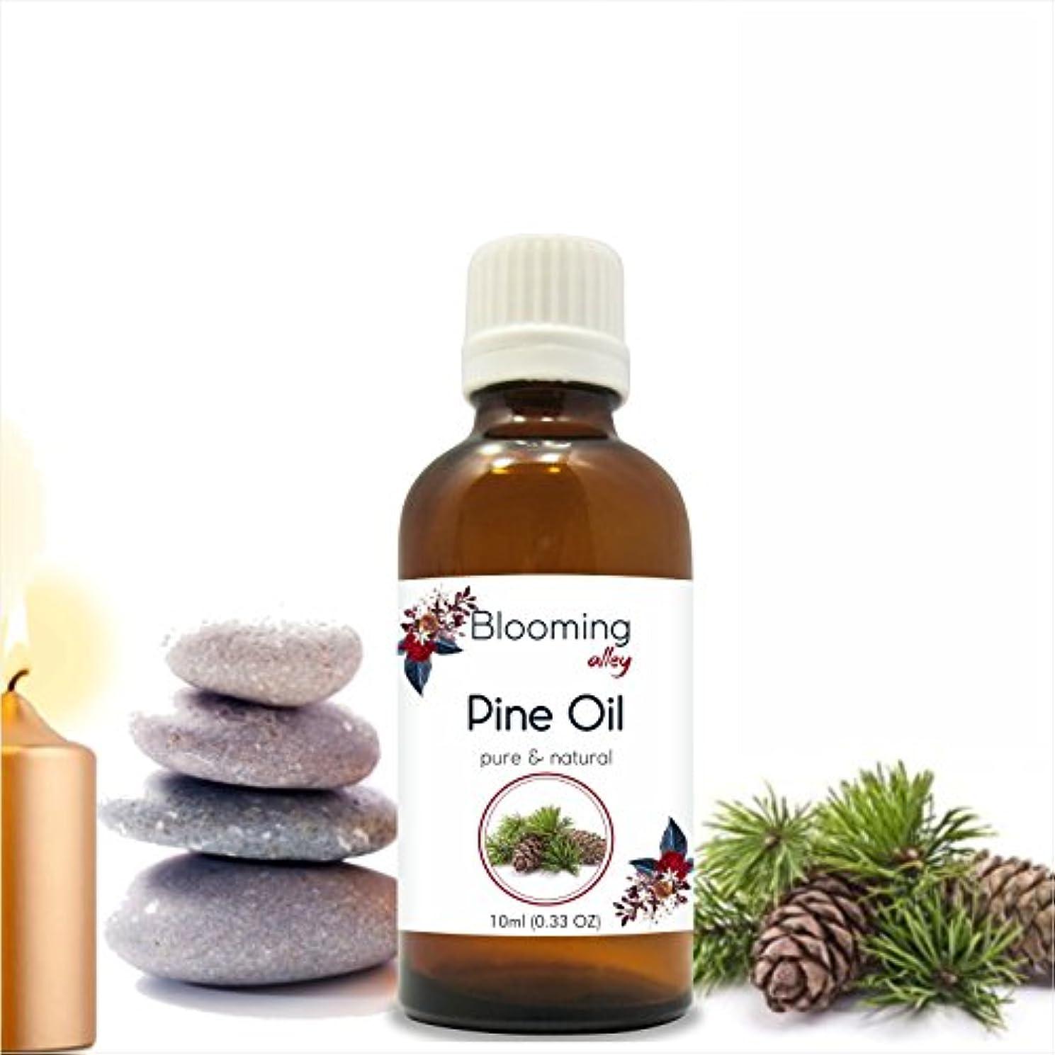 論争的シャープ人事Pine Oil (Pinus Sylvestris) Essential Oil 10 ml or 0.33 Fl Oz by Blooming Alley