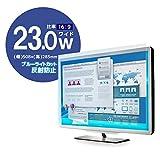 エレコム 液晶保護フィルム ブルーライトカット 23インチ 反射防止 EF-FL23WBL