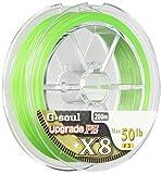 よつあみ(YGK) ライン G-soul X8 UPGRADE 200m 3号/50lb