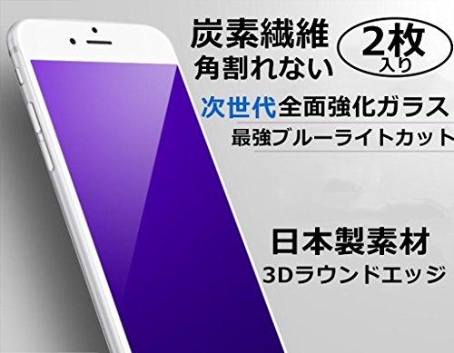意匠良品【2枚セット】 iphone6sガラスフィルム ip...