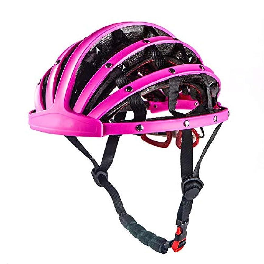 重荷登山家データSafety 折りたたみ式携帯街通勤ロードバイク乗馬男性と女性通気性カジュアル安全ヘルメット (色 : Pink)