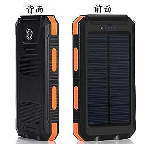 高品質のファッション寛大な10000mAhデュアル幸運な太陽USBソーラーエネルギーパワーバンクバッテリーDIYボックスケースLEDライト (イエロー)