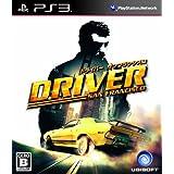 ドライバー:サンフランシスコ - PS3