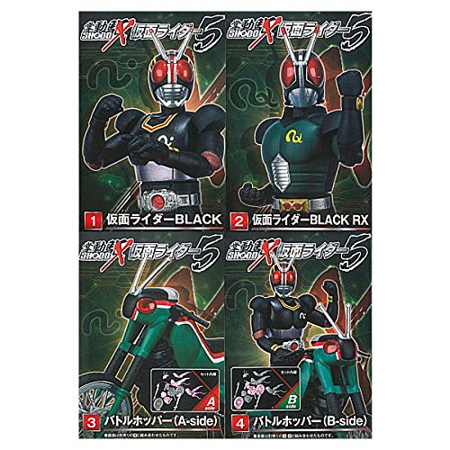 SHODO-X 仮面ライダー5 [アソート4種セット(1.仮面ライダーBLACK/2.仮面ライダーBLACK RX/3.バトルホッパー(A-side)/4.バトルホッパー(B-side))]
