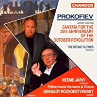 Prokofiev: Cantata For the 20th Anniversary of the October Revolution by Gennady Rozhdestvensky (1999-01-01)