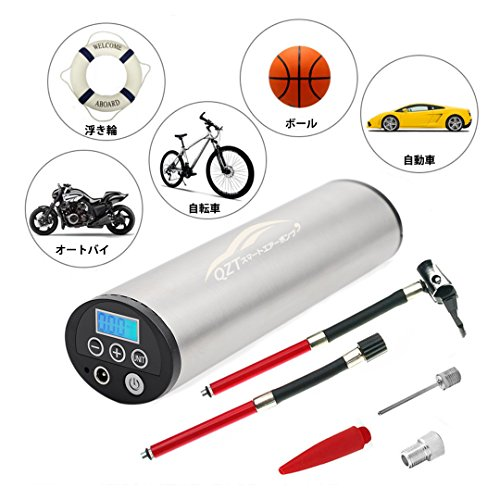 QZT 空気入れ スマートエアーポンプ 小型電動ポンプセット 米式/英式/仏式バルブ対応【1年保証付】 (シルバー)