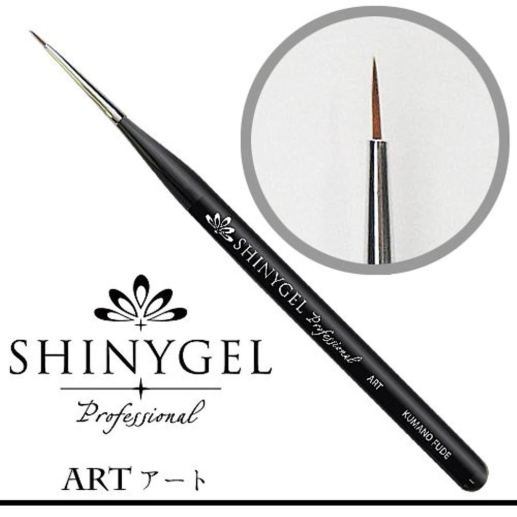 構築する次めまいSHINY GEL ジェルブラシ アート 熊野筆