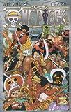 ONE PIECE 1000 (ジャンプコミックス)