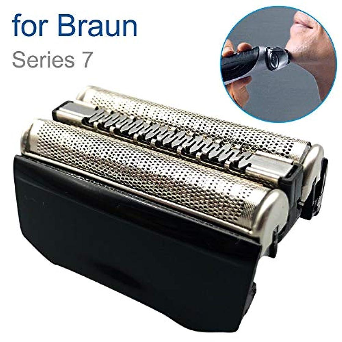 相反するピボット交換シェーバー替刃 シリーズ7 シェーバー替刃 適用 交換用 ホイル 互換性 Braun 70B Series 7スマートコントロール トライコントロール Braun電気シェーバー用