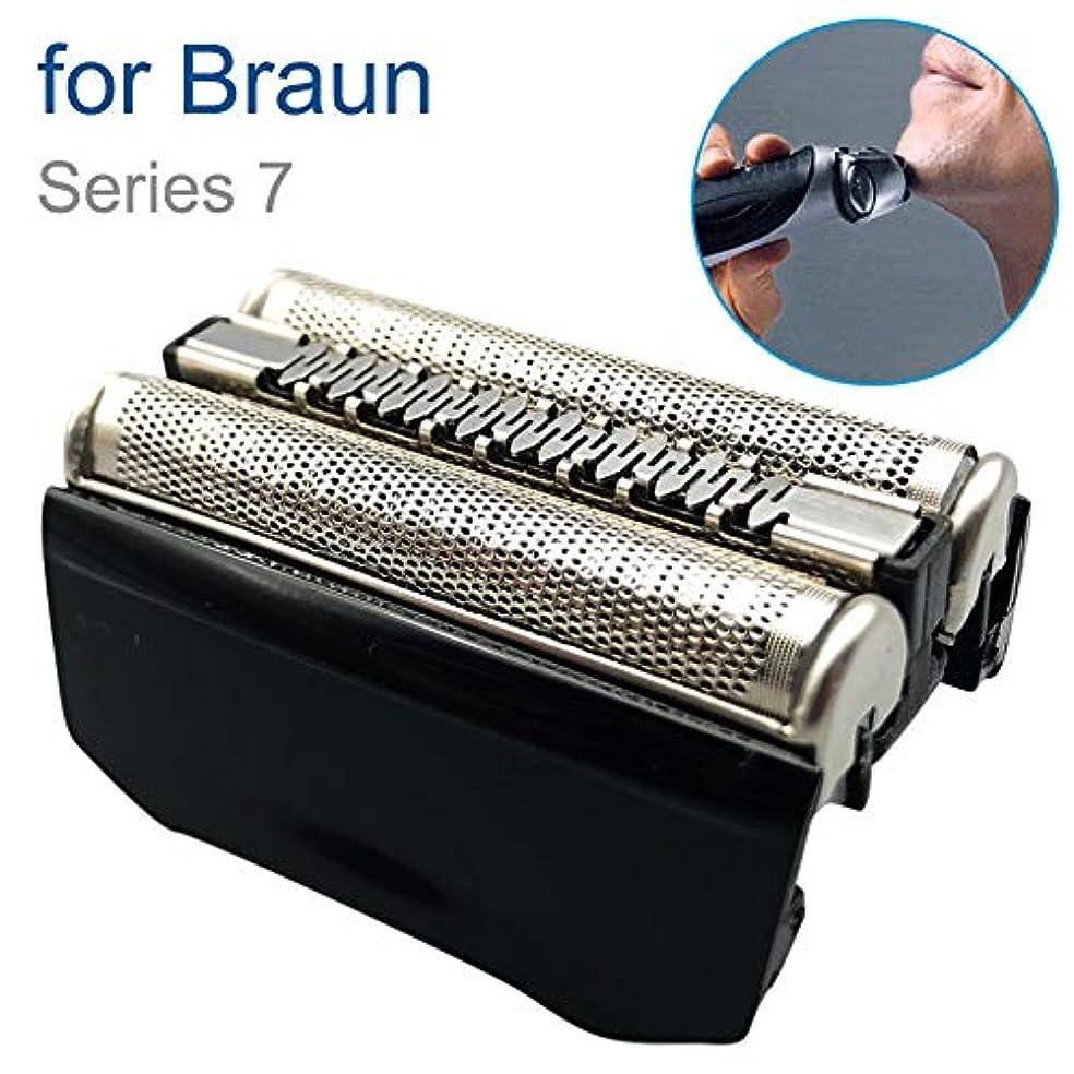 楽しませる医療の克服するシェーバー替刃 Braun7シリーズ用 替え刃 交換用替刃 ABS+ステンレス 耐久性 高効率 使用簡単 効果アップ 使い心地良い メンズシェーバー用