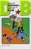 DRAGON BALL 21 (ジャンプコミックス)
