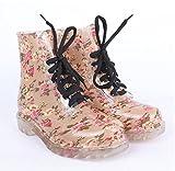 AGUNI® 花柄 レインブーツ 編み上げ ブーツ レディース (24.5cm, ベージュ)