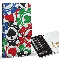 スマコレ ploom TECH プルームテック 専用 レザーケース 手帳型 タバコ ケース カバー 合皮 ケース カバー 収納 プルームケース デザイン 革 ユニーク チップ トランプ カジノ 008743