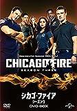 シカゴ・ファイア シーズン3 DVD-BOX[DVD]