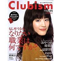 Clubism (クラビズム) 2008年 11月号 [雑誌]