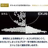 【Amazon.co.jp限定】 MARUMI レンズフィルター 67mm EXUS レンズプロテクト 67mm レンズ保護用 反射率 0.3% 帯電防止 撥水防汚 薄枠 日本製 画像