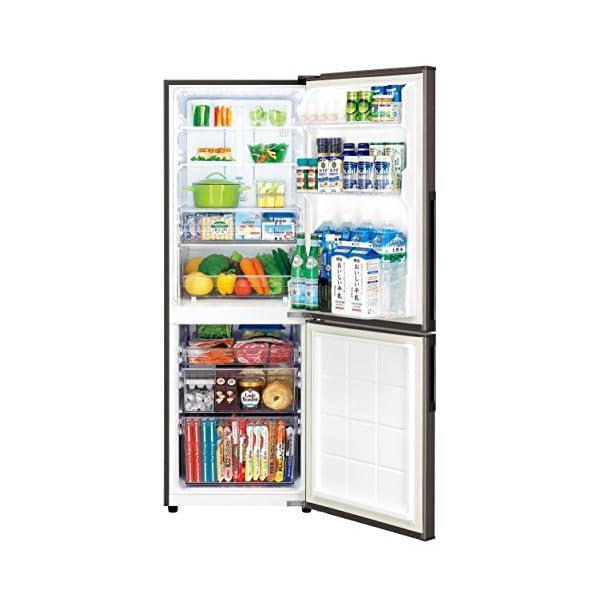 シャープ 冷蔵庫 スリム シンプルデザイン プ...の紹介画像3