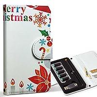 スマコレ ploom TECH プルームテック 専用 レザーケース 手帳型 タバコ ケース カバー 合皮 ケース カバー 収納 プルームケース デザイン 革 クリスマス カラフル リボン 009453