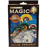 MAGIC+1 ドラゴントランプ
