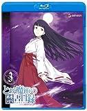 とある魔術の禁書目録 第3巻(通常版) [Blu-ray]