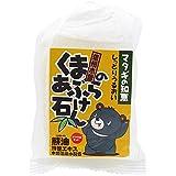 信州木曽 くまのあぶら石けん(80g)/無添加 熊油石鹸 天然素材//
