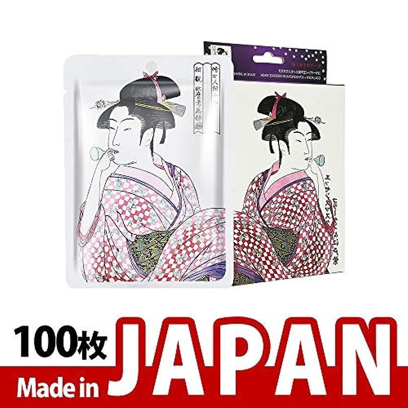 そこからつぼみメカニックMITOMO【JP002-A-2】日本製シートマスク/10枚入り/100枚/美容液/マスクパック/送料無料