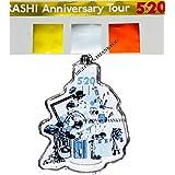 嵐 ARASHI Anniversary Tour 5×20 グッズ 第2弾【東京 会場限定 青】チャーム+銀テープ(ワンロゴ)+ 降下物 セット大野智