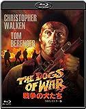 戦争の犬たち -HDリマスター版- [Blu-ray]