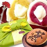 母の日ギフト お芋スイーツ 和菓子ギフトセット 竹籠入り風呂敷包 (みどり色風呂敷包)