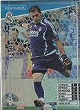 WCCF/06-07/WGK/イケル・カシージャス