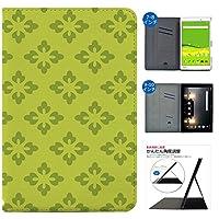 shinz-style HUAWEI MediaPad T2 8 Pro ケース 手帳型 カバー スタンド機能 カードホルダー 多機種対応
