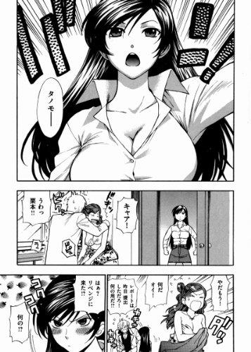 [東鉄神] 微熱スイッチ