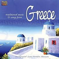 ギリシャの伝統音楽と伝統歌 (Traditional Music & Songs from Greece)