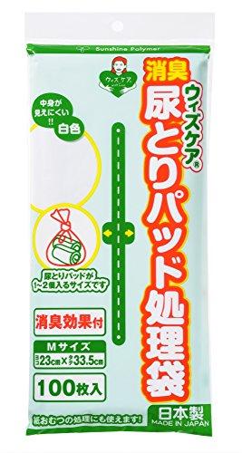 サンシャインポリマー 尿とりパッド処理袋M 100枚