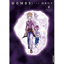 WOMBS(4) (IKKI COMIX)