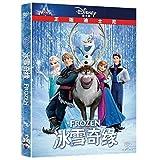 アナと雪の女王 中国正規版DVD FROZEN