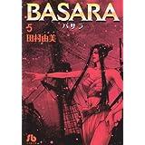 BASARA (5) (小学館文庫 たB 25)