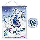 B2サイズ 雪ミク2016 SNOWMIKU2016 タペストリー 初音ミク