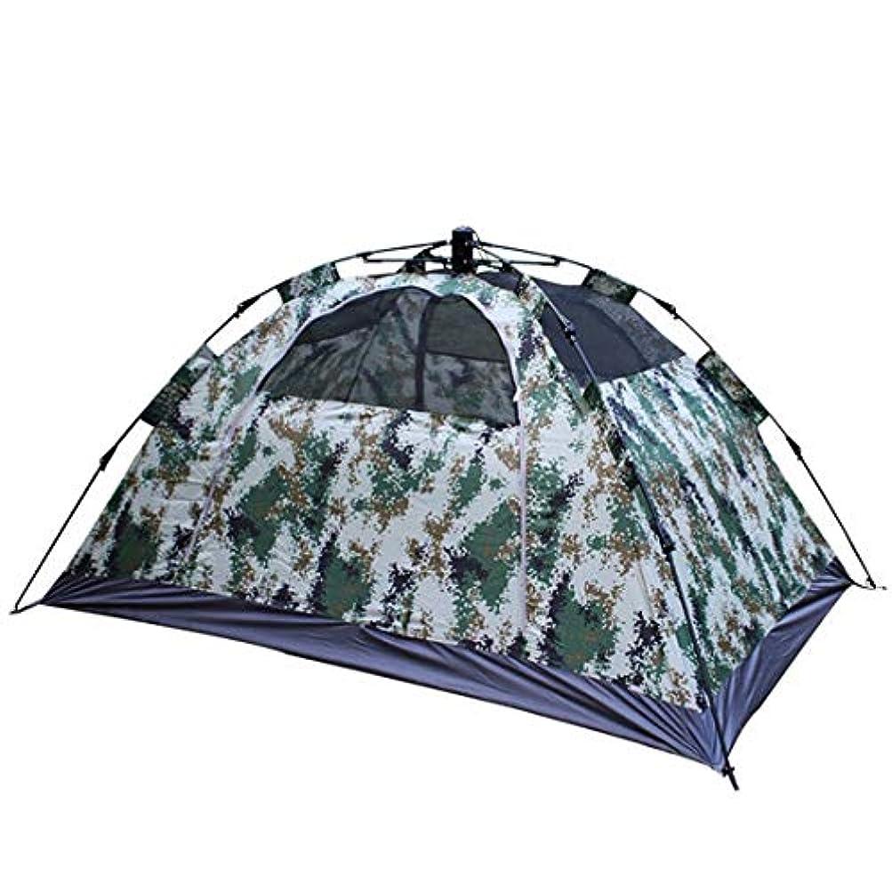 議会バブル積極的にKingsleyW 二重人キャンプテント4シーズンバックパッキングテント自動インスタントポップアップテント用迷彩付き屋外スポーツ (色 : Camouflage)