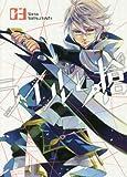 ライルと槍(3)(完) (Gファンタジーコミックス)
