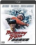 暴走機関車 -HDリマスター版- [Blu-ray] 画像